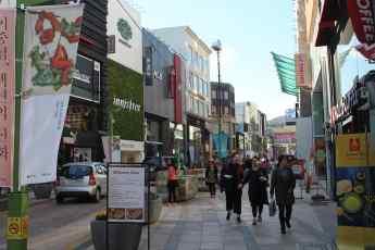 Busan Town Centre